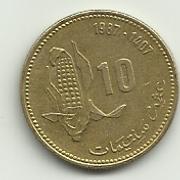 10 Santimat (FAO). Marruecos. 1987 Moneda_mazorca