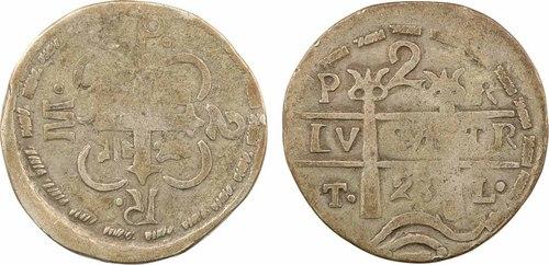 2 Reales Moneda Provisional (18)23 (2 R. M.P.). Gobierno Provisional de Honduras. TL (Comayagua (Honduras)). Moneda o fantasia? 2_reales