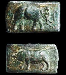 Denominación de monedas en la antigua Roma: La República. 0_0aes_signatum