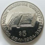 5 Pesos. Argentina. 1994 ARG_5_Pesos_Constituci_n_rev