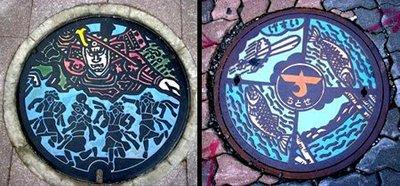 Duda con 500 yen 2010 Japón (Kochi) Tapa_decorada_de_alcantarilla2_elblogdejerm