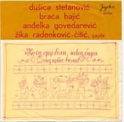 Braca Bajic - Diskografija 9d867618