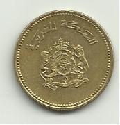 10 Santimat (FAO). Marruecos. 1987 Moneda_mazorca_reverso
