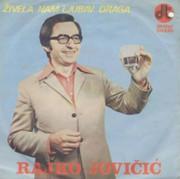 Rajko Jovicic - Diskografija Prdnja