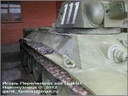 Советский средний танк ОТ-34, завод № 174, осень 1943 г., Военно-технический музей, г.Черноголовка, Московская обл. 34_053