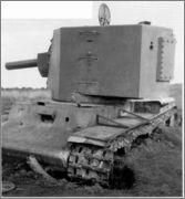 КВ-2 ранний от Арк Модел KV_2_M40_11