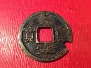 10Cash chino IMG_2673
