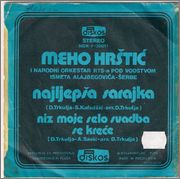 Mehmed Meho Hrstic - Diskografija 1975_2_z