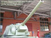Советский средний танк ОТ-34, завод № 174, осень 1943 г., Военно-технический музей, г.Черноголовка, Московская обл. 34_052