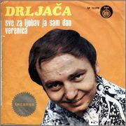 Borislav Bora Drljaca - Diskografija R25038691287688968