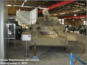 Немецкий средний танк PzKpfw IV, Ausf G,  Deutsches Panzermuseum, Munster, Deutschland Pz_Kpfw_IV_Munster_105