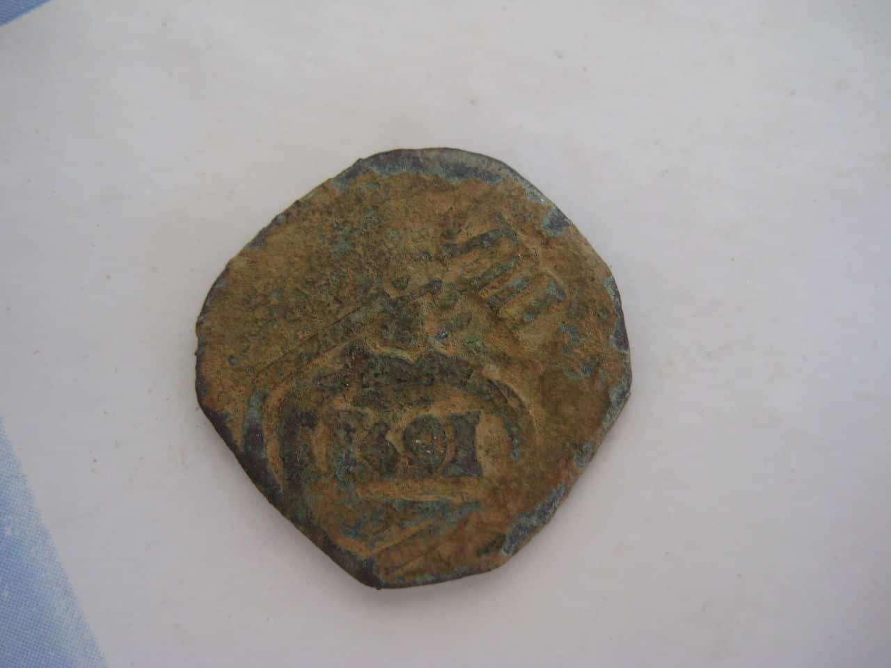 VIII maravedís de Felipe III ó IV resellado a VIII 1641-2, resellado a 8 1651-2 IMG_1100