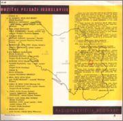 Gordana Runjajic - Diskografija Zadnja