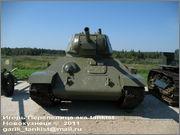 """Советский средний танк Т-34, завод № 183, III квартал 1942 года, музей """"Линия Сталина"""", Псковская область 34_183_002"""