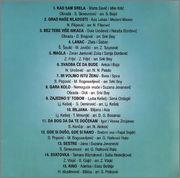 Suzana Jovanovic - Diskografija R_2516411_1288377902_jpeg