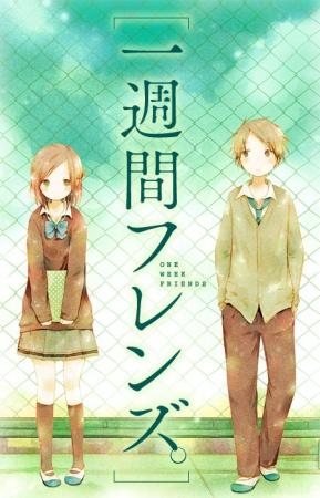 Animes da Temporada de Primavera/2014 - Estreias Isshu
