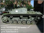 Немецкое штурмовое орудие StuG 40 Ausf G, Sotamuseo, Helsinki, Finland Stu_G_40_Helsinki_092