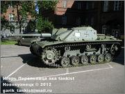 Немецкое штурмовое орудие StuG 40 Ausf G, Sotamuseo, Helsinki, Finland Stu_G_40_Helsinki_091