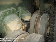 """Немецкая 15,0 см САУ """"Hummel"""" Sd.Kfz. 165,  Deutsches Panzermuseum, Munster, Deutschland Hummel_Munster_167"""