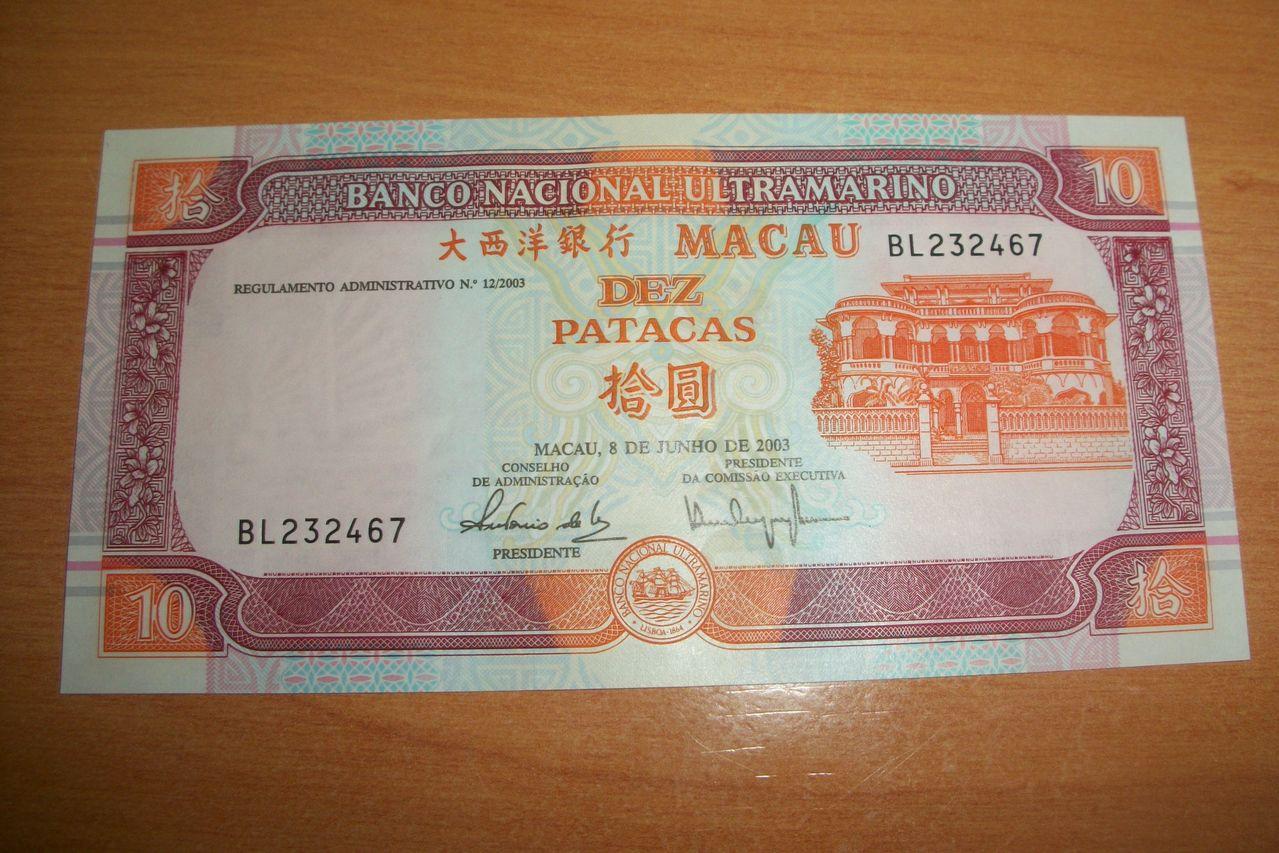 10 Patacas Macao, 2003 100_7331