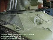 Советский средний танк ОТ-34, завод № 174, осень 1943 г., Военно-технический музей, г.Черноголовка, Московская обл. 34_057