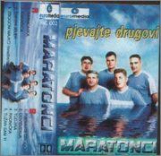 Novi Maratonci -Diskografija Rtyty