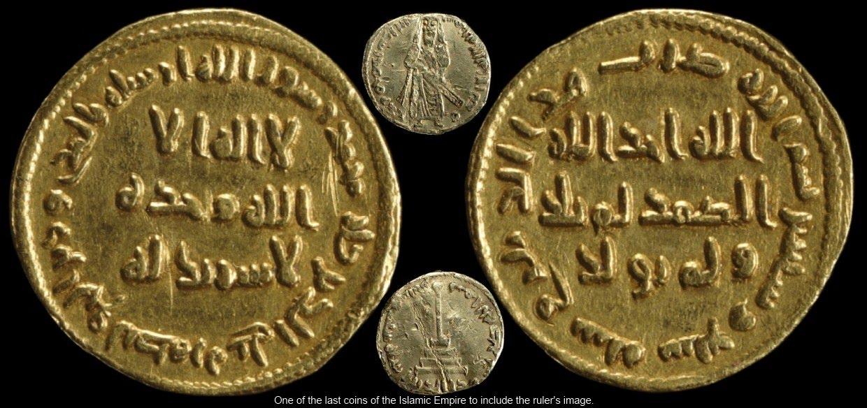 اشكاليات متعدده حول نقود عبد الملك بن مروان بحاجه للجميع المشاركه  Vbvbv