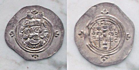 Dracma de Cosroes II, ceca ART  y año de reinado 37 Cos_ii_37_art_2