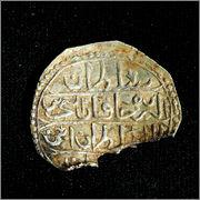 Selim III. Argelia, 1221 H. Image
