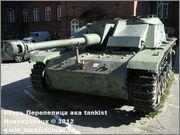 Немецкое штурмовое орудие StuG 40 Ausf G, Sotamuseo, Helsinki, Finland Stu_G_40_Helsinki_089