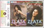 Zlata Avdic - Diskografija 1995