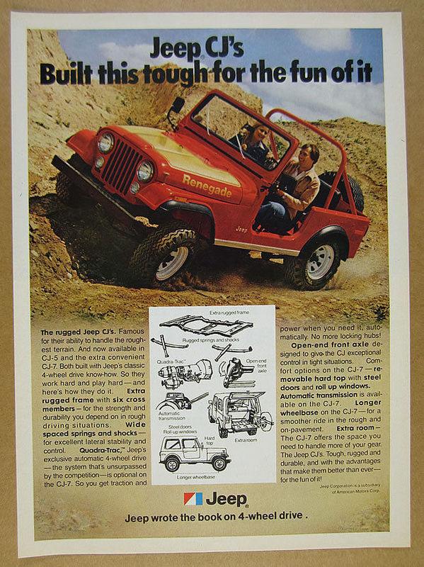 April 2017 LROM - 1994 Buick Roadmaster 78_CJ