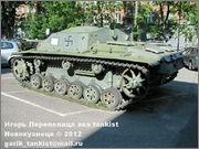 Немецкое штурмовое орудие StuG 40 Ausf G, Sotamuseo, Helsinki, Finland Stu_G_40_Helsinki_093