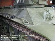 Советский средний танк ОТ-34, завод № 174, осень 1943 г., Военно-технический музей, г.Черноголовка, Московская обл. 34_056