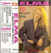 Elma Sinanovic - Diskografija 1993_z