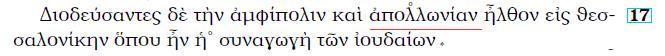 Dracma de Apolonia, Iliria. 50 a. C. Estudio. Hechos17