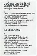 Milance Radosavljevic - Diskografija Milance_Radosavljevic_1984_kz