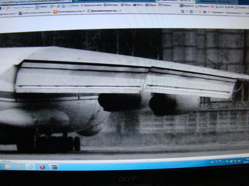 Ил-76 МД   TRUMPETER  М1:144 DSC07164