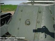Советский средний огнеметный танк ОТ-34, Музей битвы за Ленинград, Ленинградская обл. 34_2_124