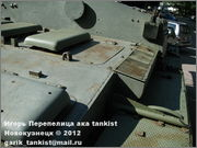 Немецкое штурмовое орудие StuG 40 Ausf G, Sotamuseo, Helsinki, Finland Stu_G_40_Helsinki_082
