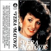 Vera Matovic - Diskografija R_2217261_1270470310