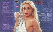 Selma Bajrami - Diskografija  2001_z