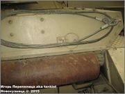 Немецкий средний танк PzKpfw IV, Ausf G,  Deutsches Panzermuseum, Munster, Deutschland Pz_Kpfw_IV_Munster_085