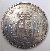 5 PESETAS. 1870 (*18-70) MADRID SN M. GOBIERNO PROVISIONAL - Página 2 Image