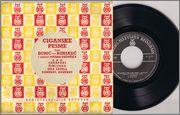 Gordana Runjajic - Diskografija 1962_zza