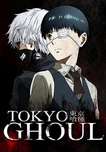 ტოკიოს მონსტრი // Tokyo Ghoul D6wnz