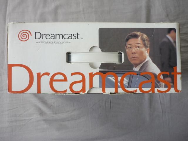 [VDS/TROC] Saturn et Dreamcast Jap jeux P1040631