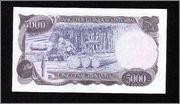 5000 Bibkwele Guinea Ecuatorial 1979 Guinea79_5000b