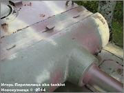 "Немецкий тяжелый танк PzKpfw V Ausf.G  ""Panther"",  rue D'Erezee, Manhay, Belgique Panther_Manhay_132"