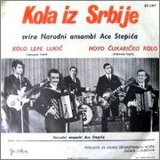 Aca Stepic - Diskografija Aca_Stepic_Kola_iz_Srbije_b